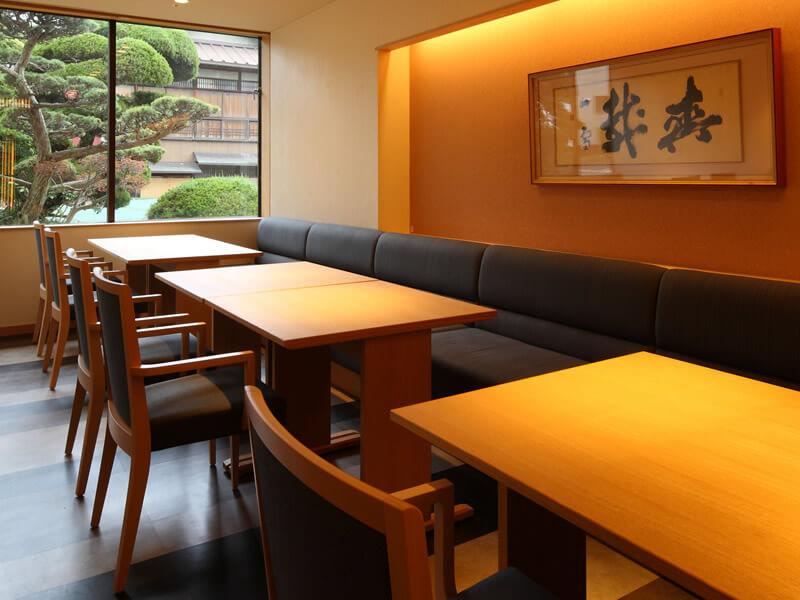 Shunsai Inano (cuisine japonaise)