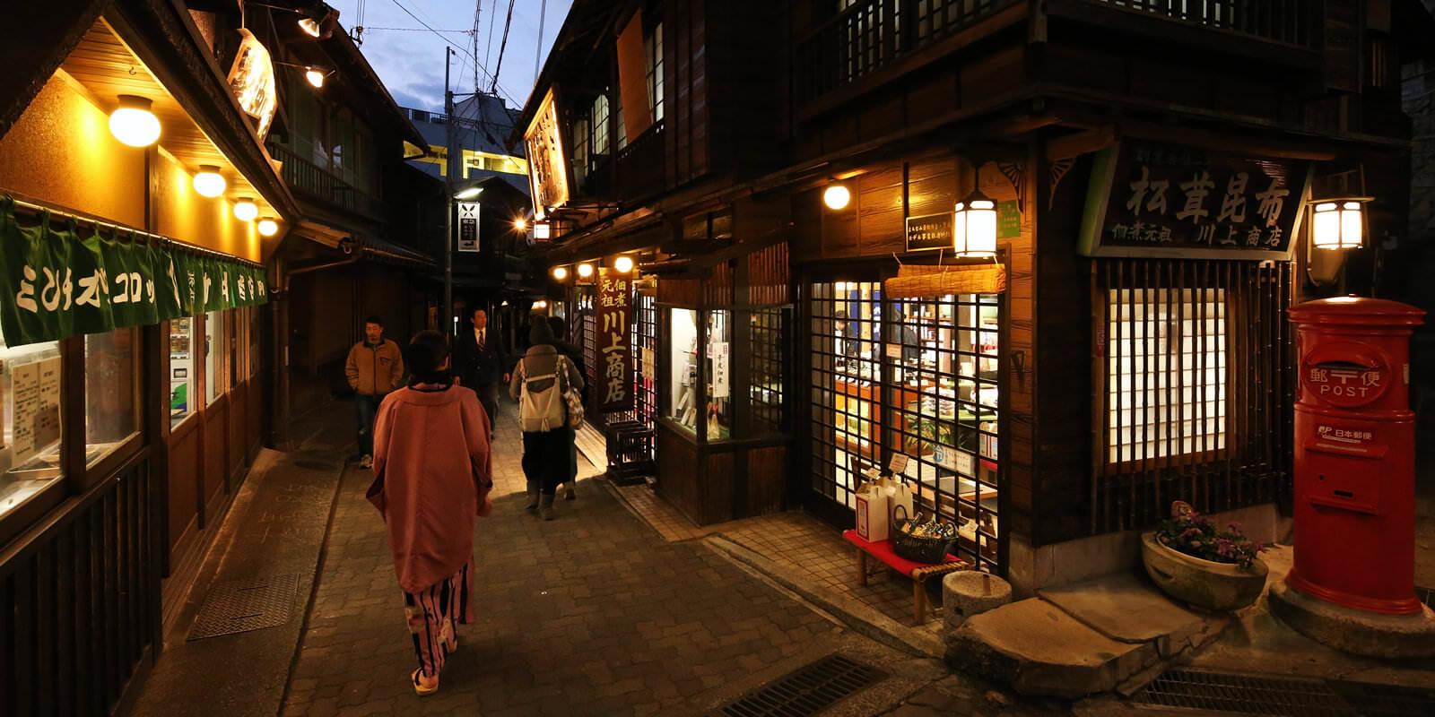 Situé à 30 minutes du port de Kobe, à une heure d'Osaka, vous pouvez venir en train jusqu'à la ville thermale.