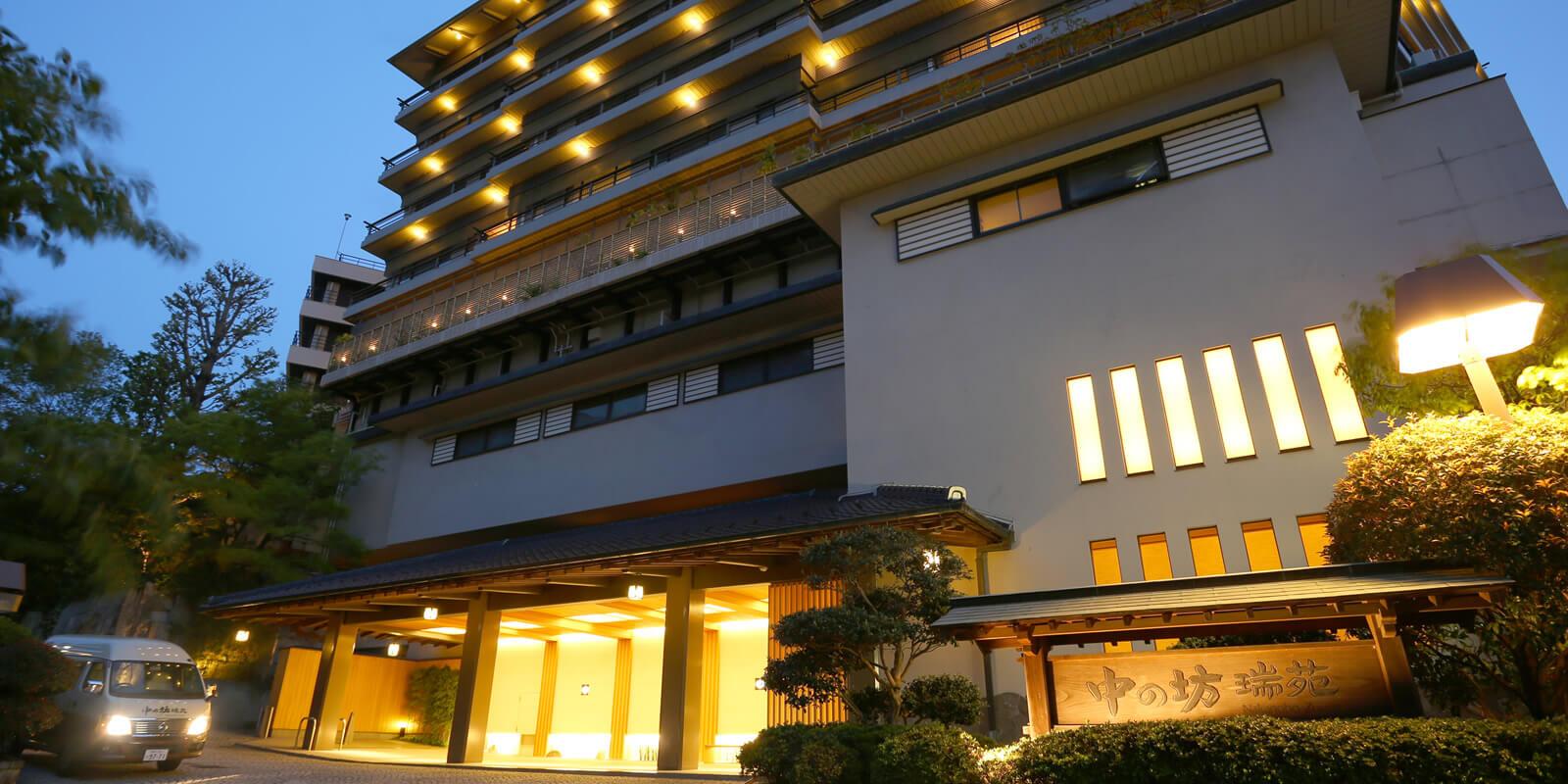 En séjournant dans une ville aussi rare que pratique qu'Arima Onsen, vous pourrez découvrir la culture thermale du Japon.