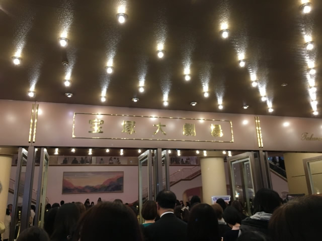 Takarazuka Grand Theater