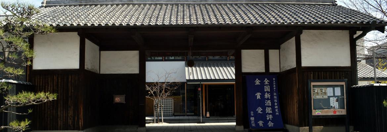 brasserie Kobe Shu-shin-kan