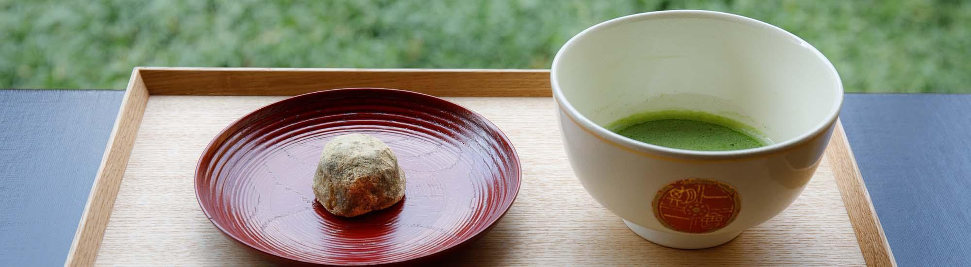 猪名野茶房