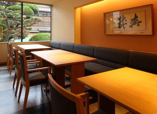 和食レストラン「旬彩 猪名野」